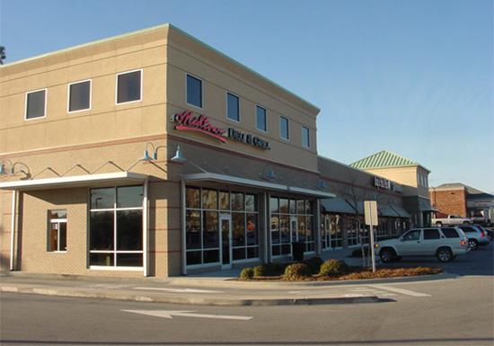 17th Street Retail